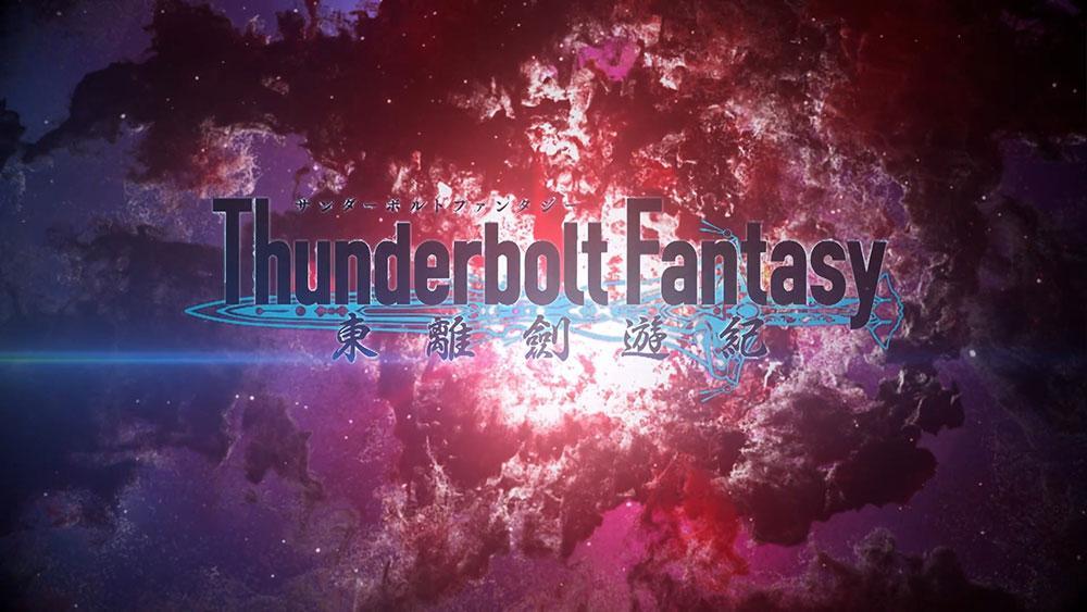 Thunderbolt Fantasy opening logo from Episode 3